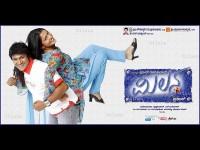 Years For Milana Kannada Movie