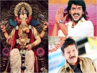 Kannada Movie Songs On Lord Ganesh