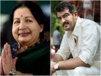 Tamil Actor Vijay New Ruler Of Tamil Nadu