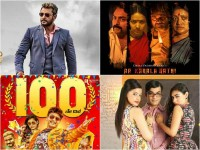 Kannada Super Hit Movies Premiere Tv