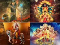 Demand Increasing For Mythological Series
