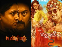 Aa Karaala Ratri And Raambo 2 Premier In Tv