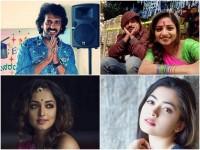 Rashmika Mandanna Rachita Ram Upendra Shanvi Photos Are Viral In Instagram