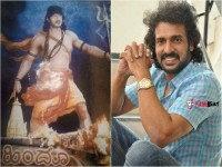 Why Upendras Hindu Movie Stopped