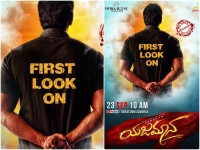 Darshans Yajamana Movie First Look Will Be Releasing September 23th