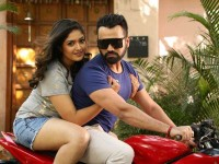 Read Kannada Movie Iruvudellava Bittu Critics Review