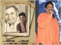 Kannada Actor Shivaraj Kumar Yogaraj Bhat Combination New Movie Titeld As Kuladalli Keelyavudo