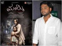 Nanna Modala Cinema Series Kannada Director Lohith Interview