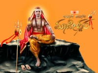 Uge Uge Mahadeshwara Kannada Serial Will Be Telecasting From Today