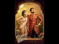 Mysore Diaries Will Releasing On November