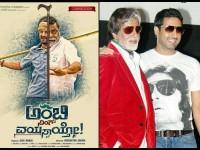Ambi Ning Vayassaytho Hindi Remake