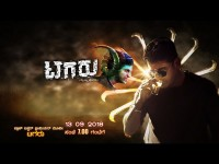 Watch Kannada Movie Tagaru In Udaya Tv On Thursday At 7 Pm