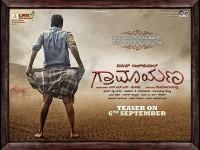 Comments On Vinay Rajkumars Gramayana Movie Teaser