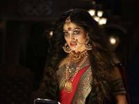 Damayanti Kannada Movie First Look Out