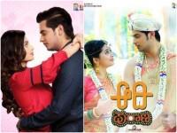 Aadi Purana Kannada Movie Review