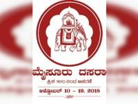 Dasara Film Festival Starts From October 10th