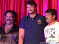 V Harikrishna Becomes The Director Of Darshan Starrer Yajamana
