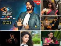 Selected List Of Contestants For Bigg Boss Kannada 6 Reality Show