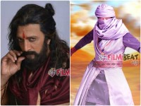 Durgada Huli Kannada Movie Sudeep Look