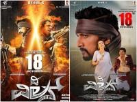 The Villain Kannada Movie Review