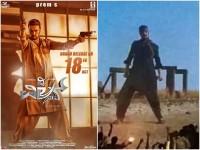 The Villain Kannada Movie Leaked In Online