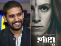 Shuddhi Movie Director Adarsh Eshwarappa Interview