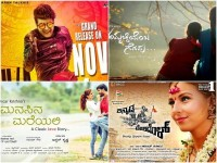 Kannada Movies Releasing On The Occupation Of Kannada Rajyotsava
