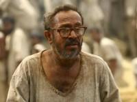 B Suresh Look Released In Kgf Movie