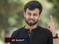 All About Bigg Boss Kannada 6 Contestant Shashi Kumar