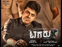 Tagaru Movie Remake Rights Sale