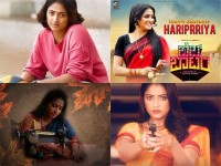 New Posters And Teasers Released On The Occasion Of Actress Haripriya