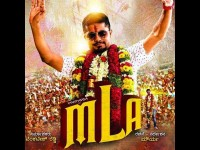Kannada Movie Mla Releasing On November 9th