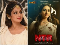 Rakul Preet Singhs Sridevi Look Out