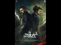 The Villain Movie Go For Pure Entertainment Dont Try To Find Logic