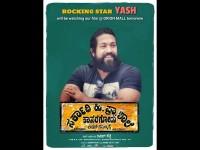 Yash Will Watching Sarkari Hiriya Prathamika Shale