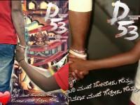 Darshan 53rd Movie Poster Trending In Social Media
