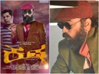 Director Guruprasad Playing Lead Role Kushka Kannada Movie