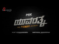 Puneeths Yuvaratna Kannada Movie Title Design Out