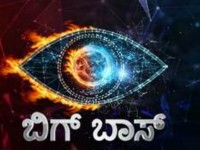 Bigg Boss Kannada 6 Will Bigg Boss Clarify Viewers Doubt