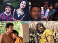 Highlights Of Todays Kannada Movie News