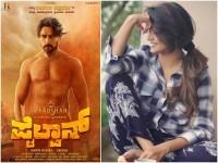Rachita Ram Tweets About Pailwaan Movie Poster