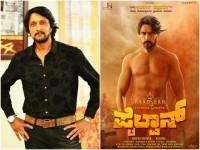 Sudeep Tweets About Pailwaan Movie Poster