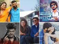 Highlights Of Todays Kannada Film News November 21st