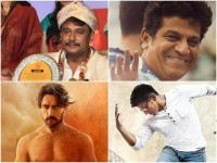 Kannada Actors Titles Honored With New Titles