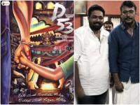 Darshan 53rd Movie Poster Released