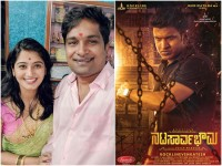 Nata Sarvabhouma Kannada Movie Posters Released
