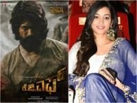After Watching Kgf Trailer Srinidhi Shetty Has Cried