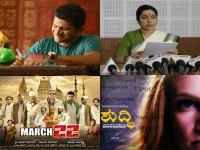 Karnataka State Film Awards Ceremony Postponed