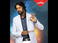 Who Is Guest Today For Bigg Boss