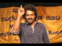 Upendra Gave Clarification About Remake